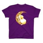 Lichtmuhleの月とモルモット02 T-Shirt