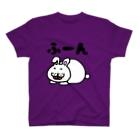 ハサムのゆとりウサギ T-shirts