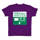 ムハンマド@石油王同好会の石油王同好会・筑波 T-shirts