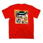 テル!のお店のニャンコ一杯賑(にぎ)やかし T-shirtsの裏面