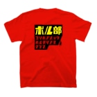 YHBC(由利本荘ボルダリングクラブ)のYHBC フルプリントTee T-shirtsの裏面