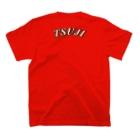上方ホンキッキーズのニッポンの社長 辻 Tシャツ #10 T-shirtsの裏面