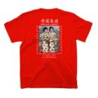 Samurai Gardenサムライガーデンの1922復古POSTER本白文様 T-shirtsの裏面