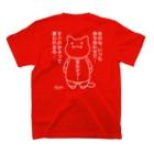 PygmyCat suzuri店のランデブーにゃん白ver T-shirtsの裏面