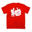 よか風の紬(出産祝い/命名/名入れ)よか風Tシャツ T-Shirtの裏面