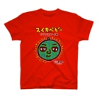 オクマーSUZURIショップのスイカベビー T-shirts
