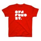 OFUNE's MarketのOYAFUKO ST. Tシャツ