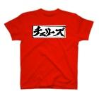kentozzzzwのチェリーズ T-shirts