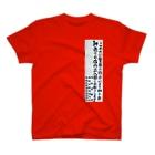 道行屋雑貨店の押売りお断り T-shirts