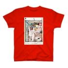 青木さんちのしょうちゃん展の広町田町さん T-shirts