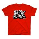 NicoRock 2569のTwoFiveSixNine NicoRock No.2 T-shirts