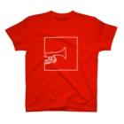 Music itemsのトランペットB T-Shirt