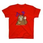 ♡ARCO♡のなんて? T-shirts
