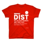 沖 良矢のDISTスタッフTシャツ(萩野 ver.) T-shirts