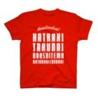 SANKAKU DESIGN STOREのもう限界!働きたくない! 白/前面 T-shirts