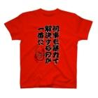 ふうりんの何暴 T-shirts