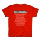 ねこのかくれが的ひみつきちハウスの英字Tに見せかけて京急の駅名 T-shirts