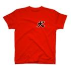 イラストカフェの筆文字★犬 T-shirts
