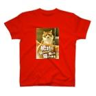 猫沢太陽の絶対に負けられない戦いが、猫にもある T-shirts