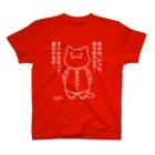 PygmyCat suzuri店のランデブーにゃん白ver T-shirts