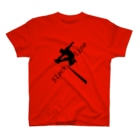SLACKLINE HUB(スラックライン ハブ)のスラックライン(グラブ) T-shirts
