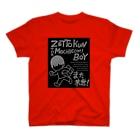 ストロウイカグッズ部の全ての持ち込み青少年たちへ捧げる T-shirts