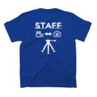 8garage SUZURI SHOPの撮影スタッフ T-Shirtの裏面