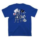 推 愛 OShiROの日本代表 NEWエース魂 師弟コンビVer. T-shirtsの裏面