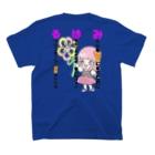 歌うバルーンパフォーマMIHARU✨〜あいことばは『笑顔の魔法』〜😍🎈の10周年記念Tシャツ💛イエロー💛 T-shirtsの裏面