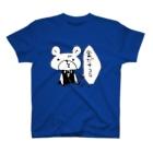 momosanのかね熊 T-shirts