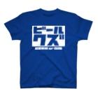 ビールクズのビールクズTシャツ(白抜き) T-shirts