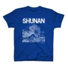 ガチピーSUZURI支店のSHUNAN LOVERS T-shirts