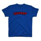 エブリサウナのエブリサウナロゴ T-shirts