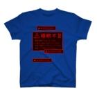 倉戸みとの睡眠不足のときに着るやつ T-Shirt