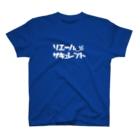kasuminimamのお試し T-shirts