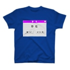 縺イ縺ィ縺ェ縺舌j縺薙¢縺の存在ウィンドウ T-shirts