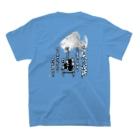 推 愛 OShiROの梟  T-shirtsの裏面
