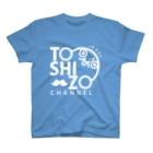 トシゾーのSUZURIのとこのトシゾーチャンネル(白抜き) T-shirts