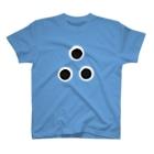 アース774のなぞの先生 T-shirts