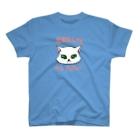 ねこや久鶻堂の花粉なんです T-shirts