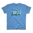 ひきこもりつむるくん🌜のTUMURU LOGO T-shirts