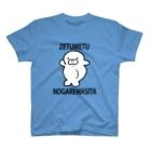 かに(えび)の生存マナティ T-Shirt