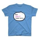 プープーファクトリーのわたしは広瀬すずではありませんT T-shirts