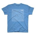 タイムマシン部グッズショップのタイムマシン部迷路Tシャツ(白字) T-shirts