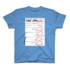 倉戸みとの自信がほしいときに着るやつ T-Shirt