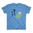 路地裏萬亭のお店の生きててえらい T-Shirt