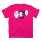 狐中天の#2D6の期待値 T-shirtsの裏面