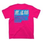 YHBC(由利本荘ボルダリングクラブ)のYHBC フルプリントTee(トロピカルピンク) T-shirtsの裏面