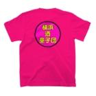 横浜ボーイ酒カウトの横浜ボーイ酒カウトTEAM ITEM T-Shirtの裏面