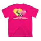 歌うバルーンパフォーマMIHARU✨〜あいことばは『笑顔の魔法』〜😍🎈の10周年記念Tシャツ🌈10BIG🌈 T-shirtsの裏面